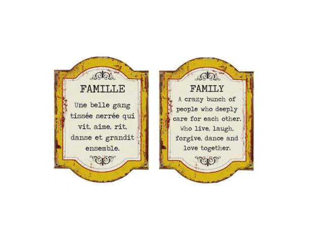 Famille - Une belle gang tissée serrée qui vit, aime, rit, danse et grandit ensemble