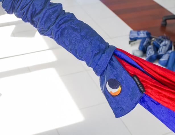 Enveloppe de protection pour hamac